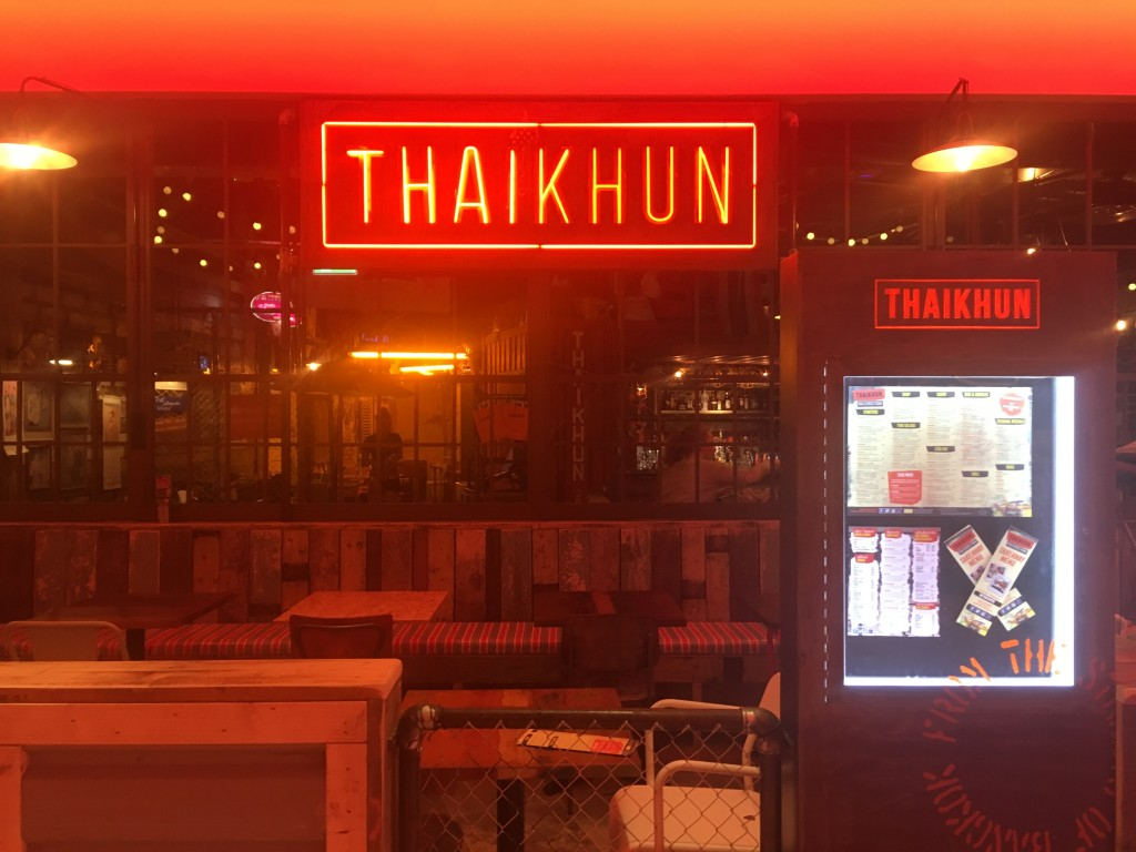 REVIEW: The new Thaikhun Metro Centre